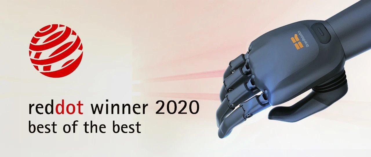 BrainRobotics red dot award 2020